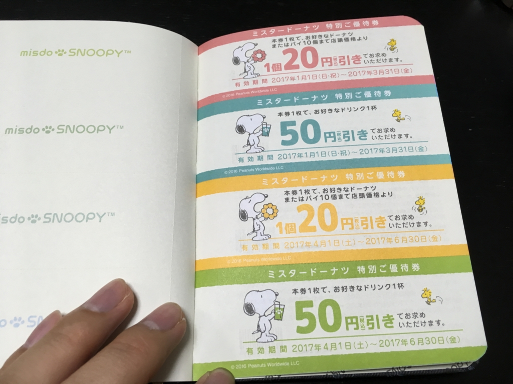 f:id:kiyoshi_net:20161009195908j:plain
