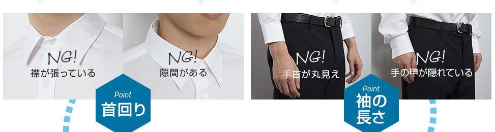 f:id:kiyoshi_net:20161011224520j:plain