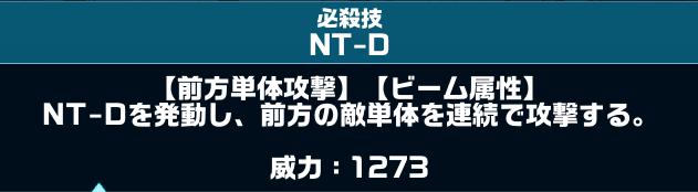 f:id:kiyoshi_net:20161018220513p:plain
