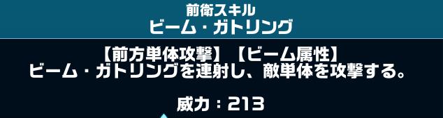f:id:kiyoshi_net:20161018220519p:plain