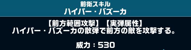 f:id:kiyoshi_net:20161018220542p:plain