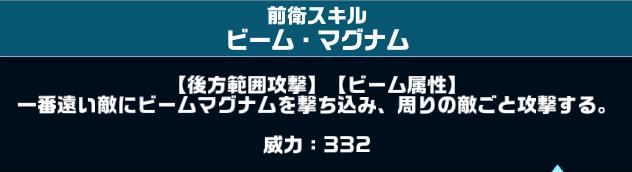 f:id:kiyoshi_net:20161018220549p:plain