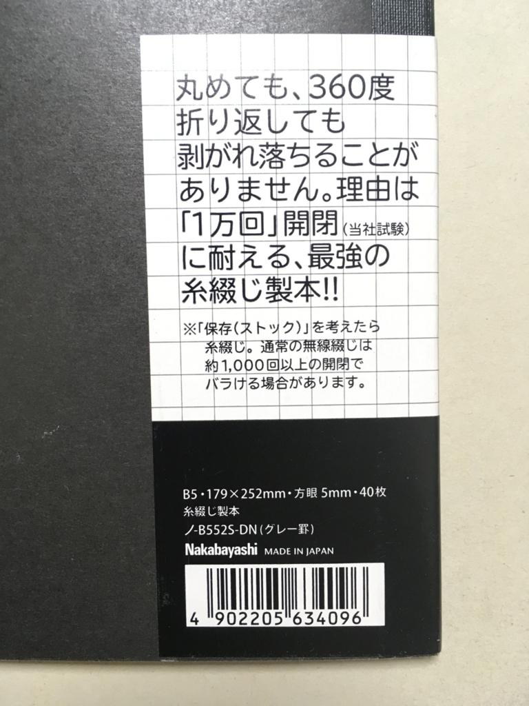 f:id:kiyoshi_net:20161104001700j:plain