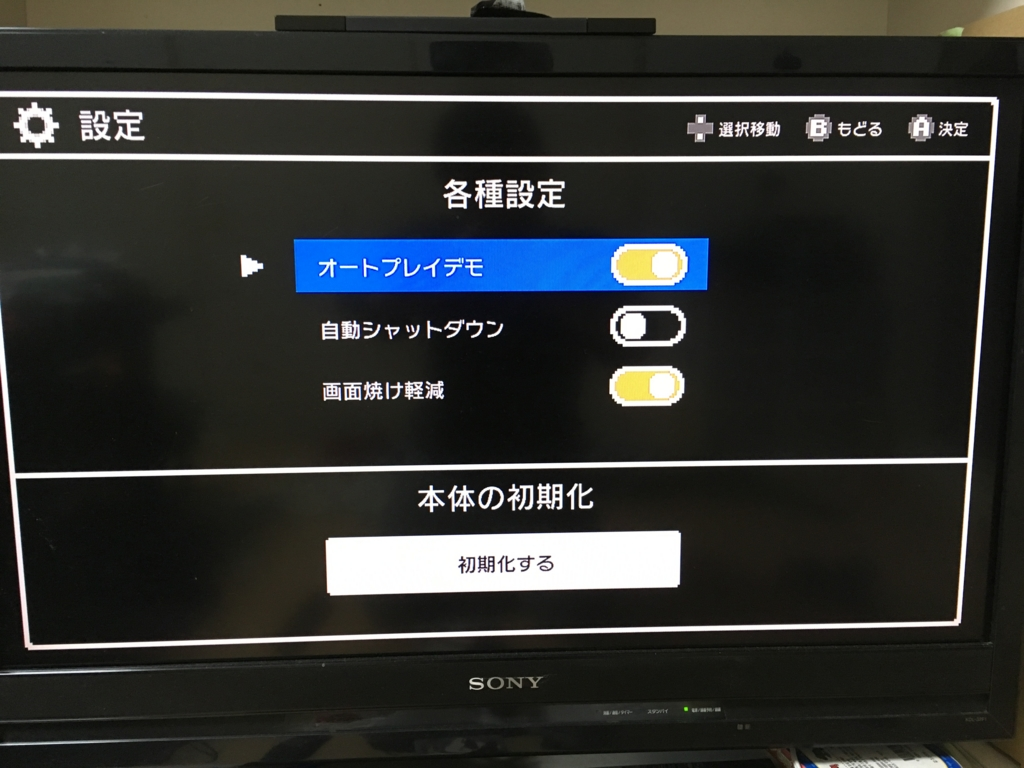 f:id:kiyoshi_net:20161111053155j:plain