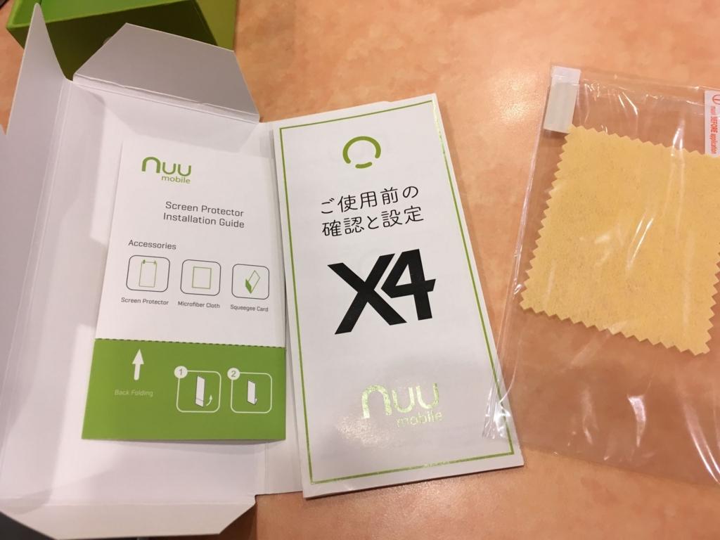 f:id:kiyoshi_net:20161118131427j:plain