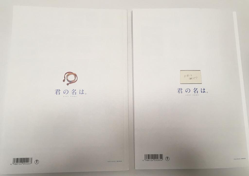 f:id:kiyoshi_net:20161210154005j:plain