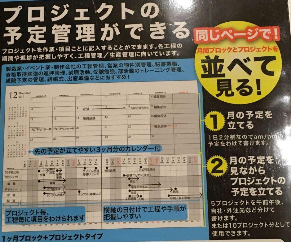f:id:kiyoshi_net:20161211182558j:plain
