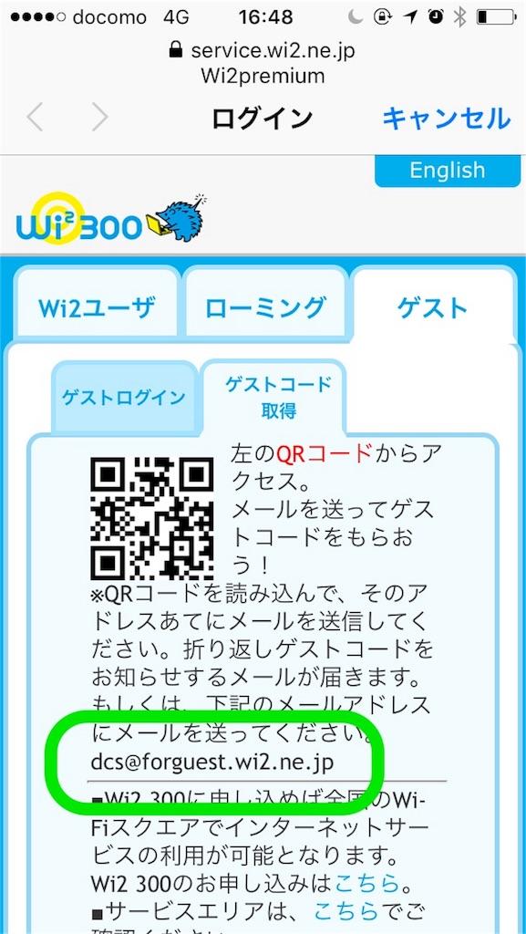 f:id:kiyoshi_net:20161213074813j:image