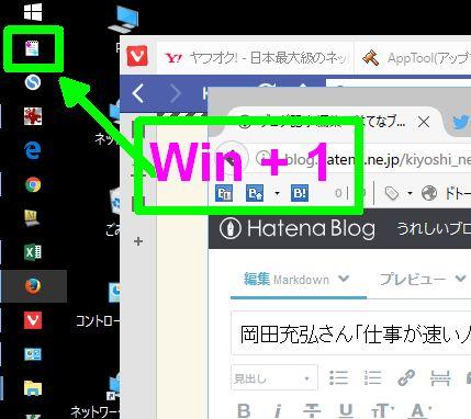 f:id:kiyoshi_net:20161214165553j:plain