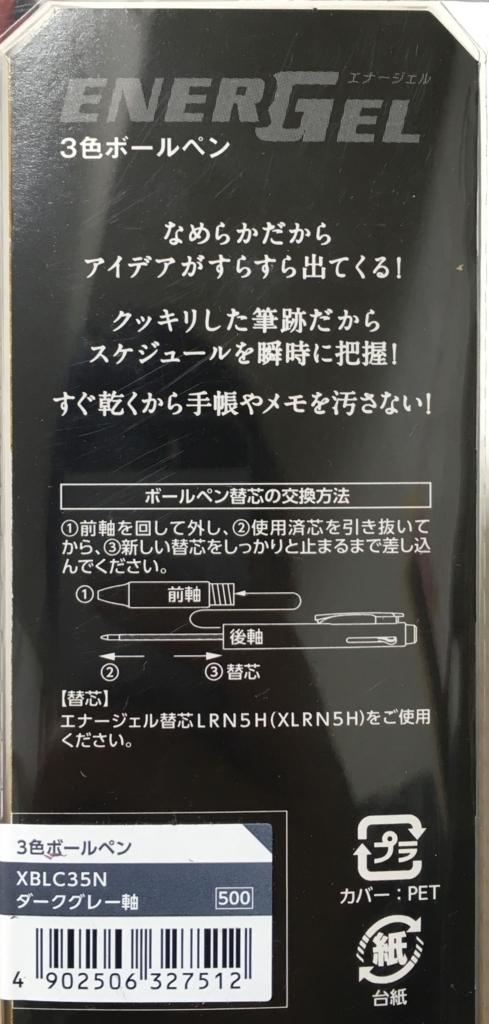 f:id:kiyoshi_net:20161214224425j:plain
