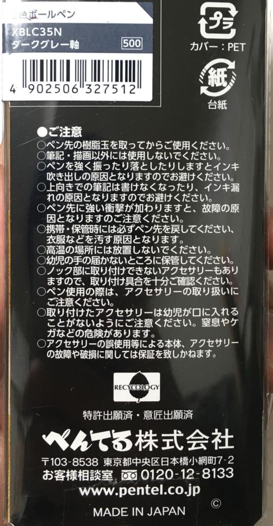 f:id:kiyoshi_net:20161214224430j:plain