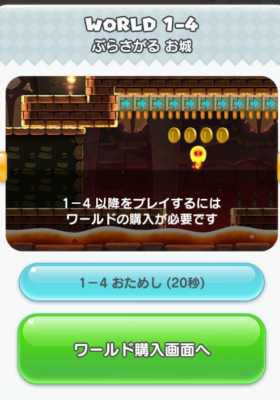 f:id:kiyoshi_net:20161217111224j:plain