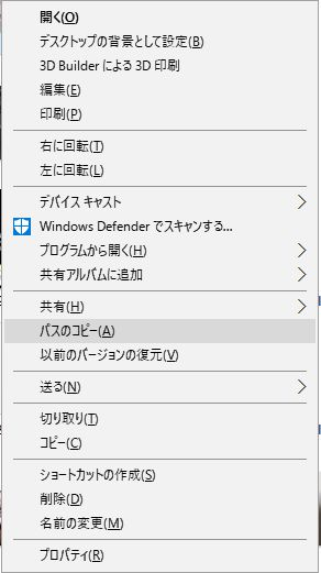 f:id:kiyoshi_net:20161222092544j:plain