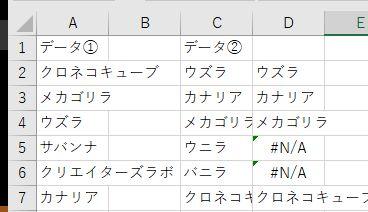 f:id:kiyoshi_net:20161222102841j:plain