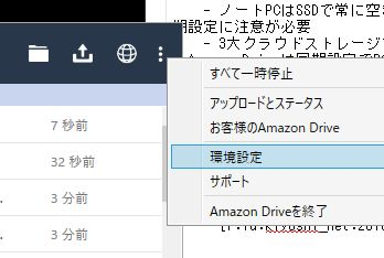 f:id:kiyoshi_net:20161229103102j:plain