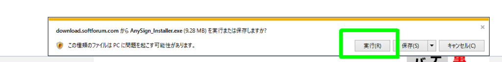 f:id:kiyoshi_net:20170103162205p:plain