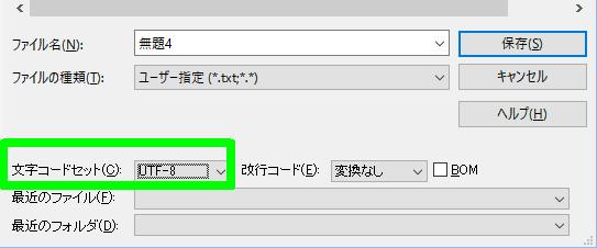 f:id:kiyoshi_net:20170108121747p:plain