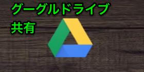 f:id:kiyoshi_net:20170108122236p:plain