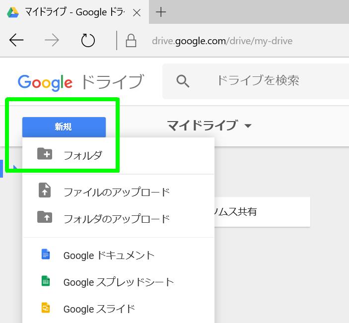f:id:kiyoshi_net:20170108124856p:plain
