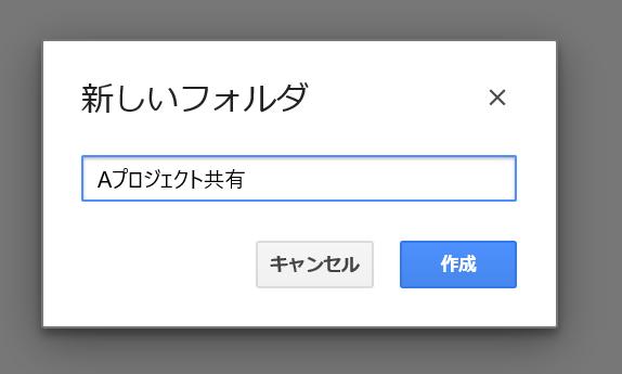 f:id:kiyoshi_net:20170108124920p:plain