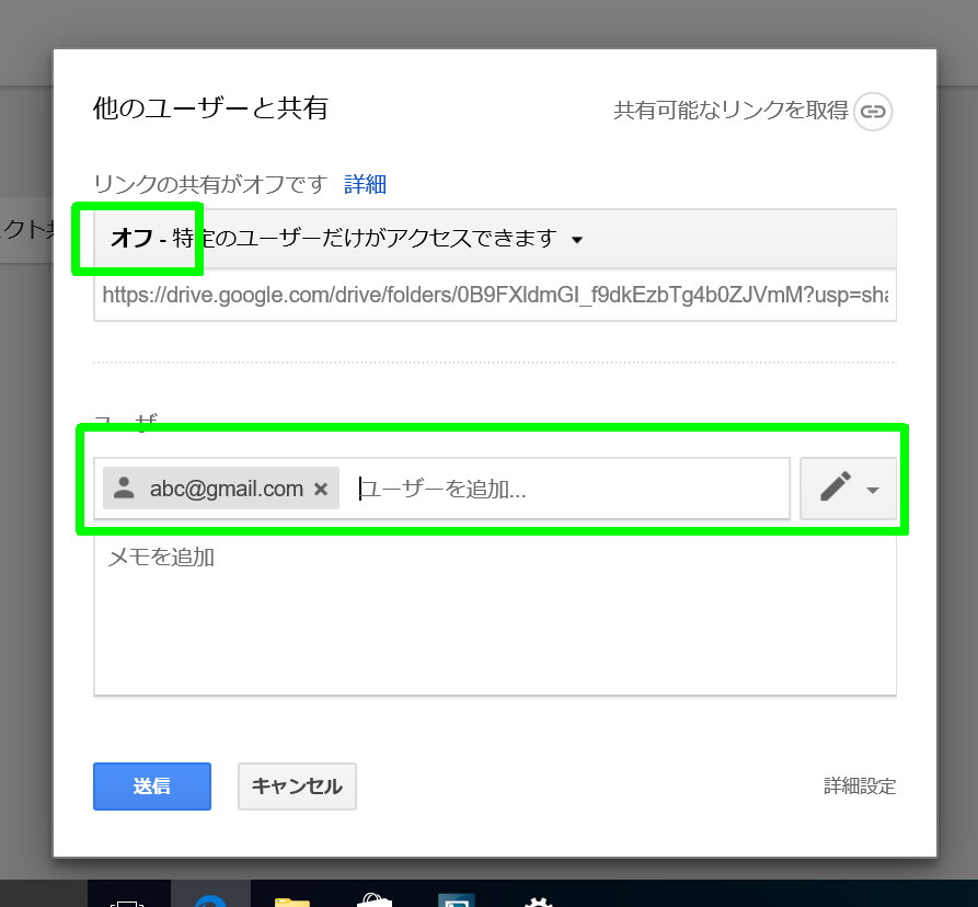f:id:kiyoshi_net:20170108125049p:plain