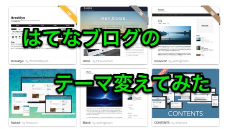 f:id:kiyoshi_net:20170109032236p:plain