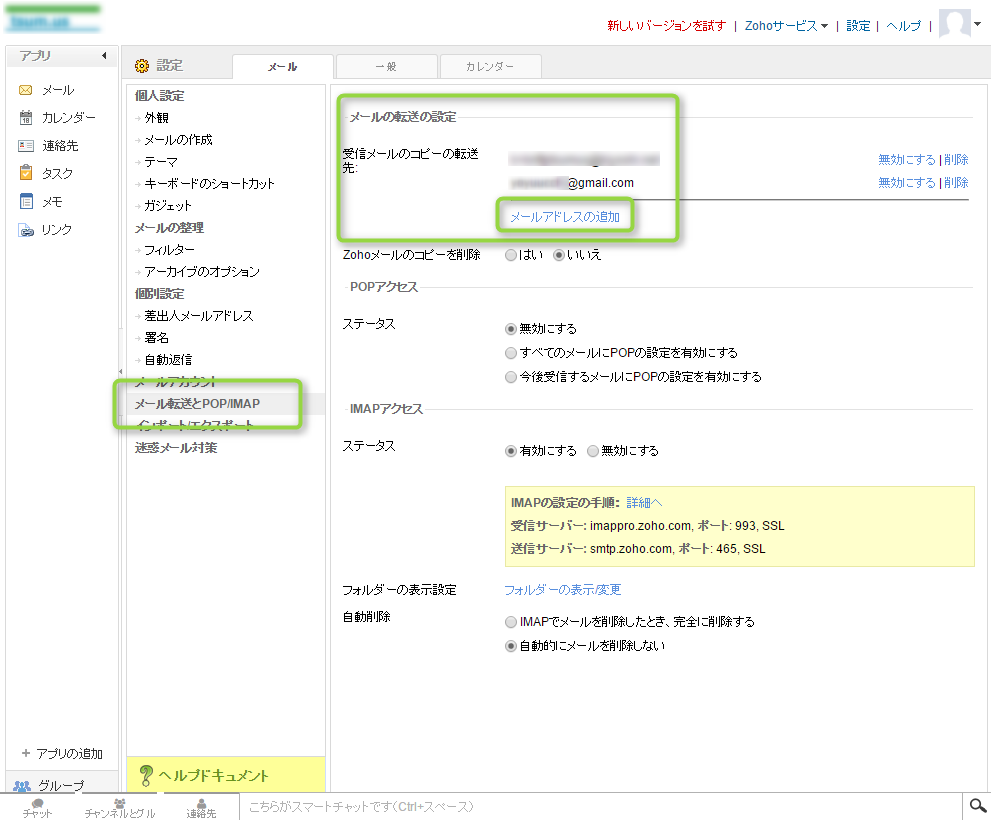 f:id:kiyoshi_net:20170109061201p:plain