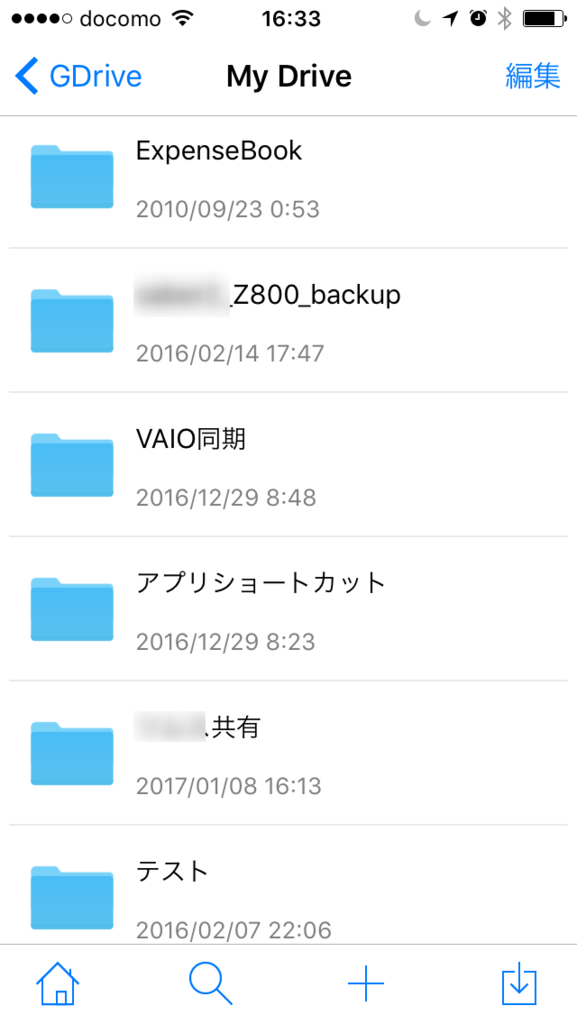 f:id:kiyoshi_net:20170109070914p:plain