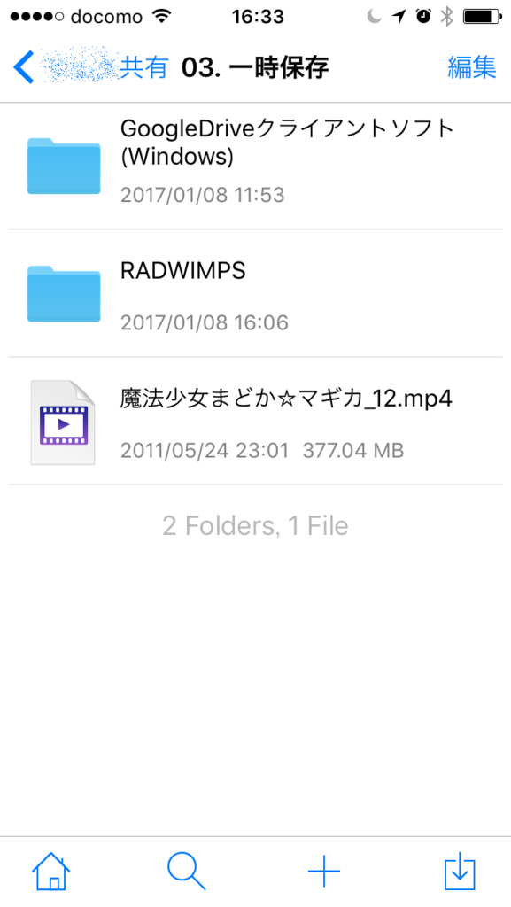 f:id:kiyoshi_net:20170109070956p:plain