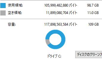 f:id:kiyoshi_net:20170110004536p:plain