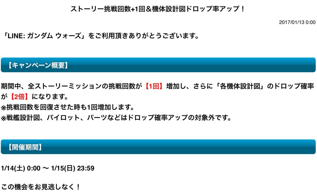 f:id:kiyoshi_net:20170113162741p:plain