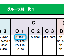 f:id:kiyoshi_net:20170113170848p:plain