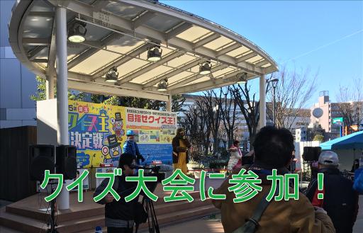 f:id:kiyoshi_net:20170117103032p:plain
