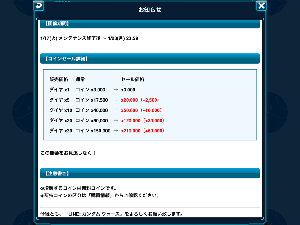 f:id:kiyoshi_net:20170117122406p:plain