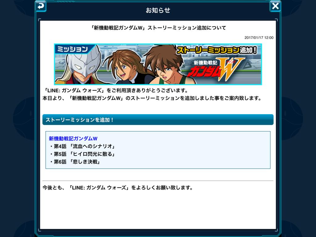 f:id:kiyoshi_net:20170117122503p:plain