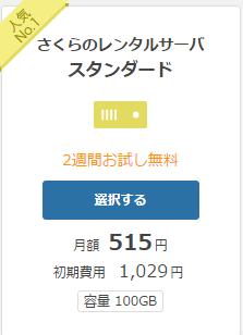 f:id:kiyoshi_net:20170122110017p:plain