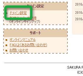 f:id:kiyoshi_net:20170122113407p:plain