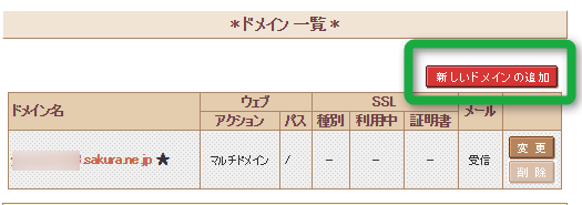 f:id:kiyoshi_net:20170122113534p:plain
