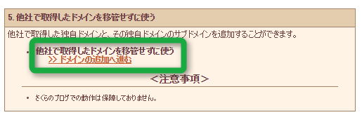 f:id:kiyoshi_net:20170122113650p:plain