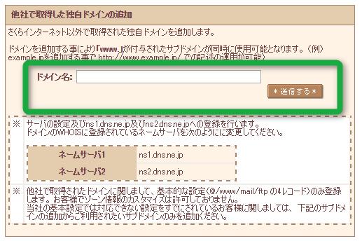 f:id:kiyoshi_net:20170122113920p:plain