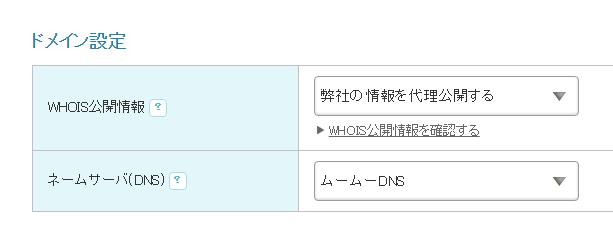 f:id:kiyoshi_net:20170122230720p:plain