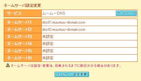 f:id:kiyoshi_net:20170122231521p:plain