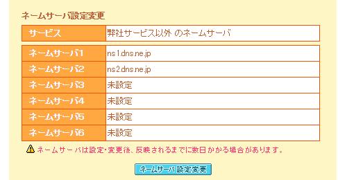 f:id:kiyoshi_net:20170122231542p:plain