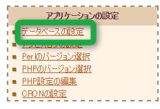 f:id:kiyoshi_net:20170124234216p:plain