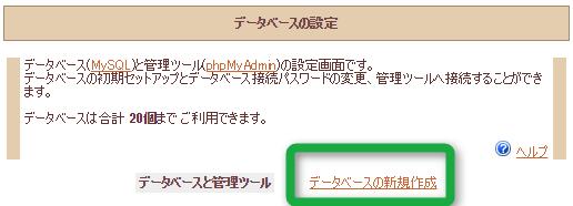 f:id:kiyoshi_net:20170124234224p:plain