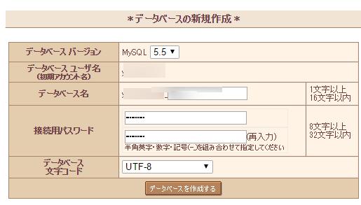 f:id:kiyoshi_net:20170124234234p:plain