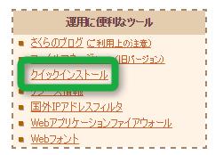 f:id:kiyoshi_net:20170124234601p:plain