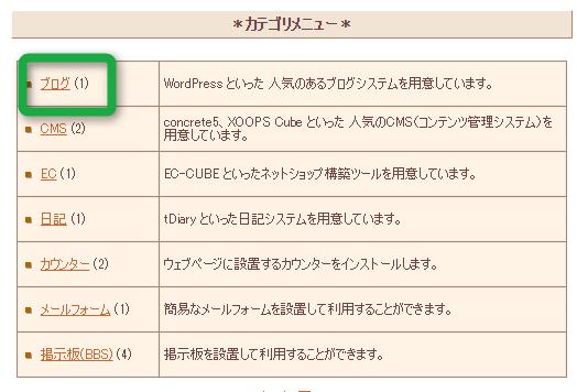 f:id:kiyoshi_net:20170124234610p:plain