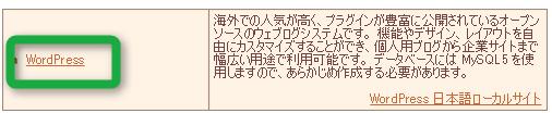 f:id:kiyoshi_net:20170124234618p:plain
