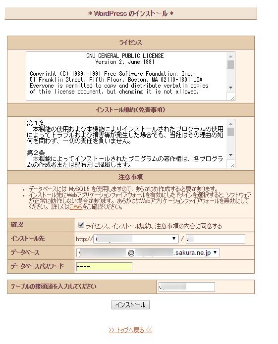 f:id:kiyoshi_net:20170124234625p:plain